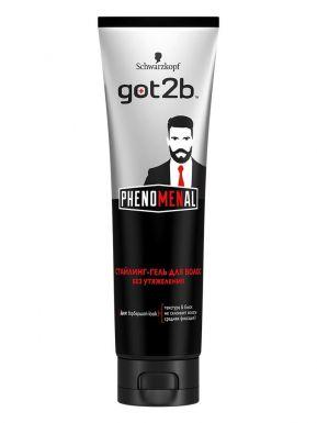 GOT2B phenoMENal стайлинг-гель 150мл