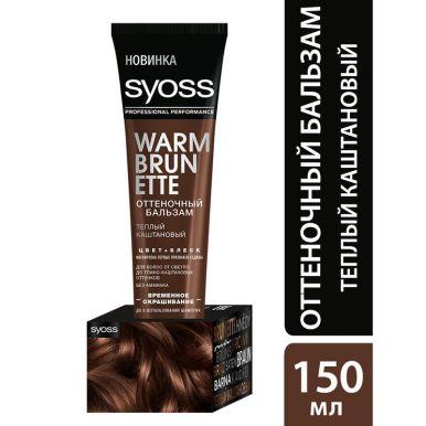 Syoss Оттеночный бальзам, Теплый каштановый, для волос от светло до тёмно-каштановых оттенков, временное окрашивание, 150 мл