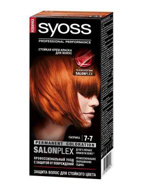 SYOSS Color краска д/волос 7-7 Паприка
