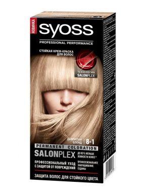 SYOSS Color краска д/волос 8-1 Дымчатый блонд