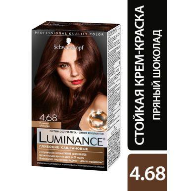 Luminance Стойкая краска для волос Color, 4.68 Пряный шоколад, 165 мл