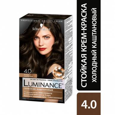 Luminance Стойкая краска для волос Color, 4.0 Холодный каштановый, 165 мл