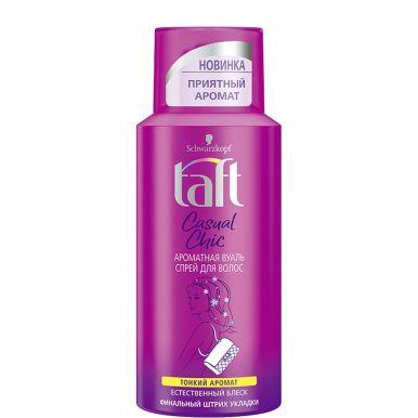 TAFT Спрей для волос Casual Chic Ароматная вуаль 100мл