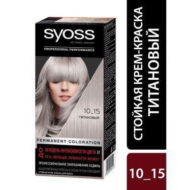 Syoss Стойкая крем-краска для волос Color, 10-15 Титановый, 115 мл