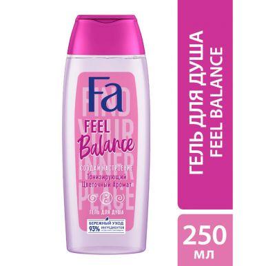 Fa Гель для душа Feel Balance, тонизирующий цветочный аромат, технология раскрытия аромата, 250 мл