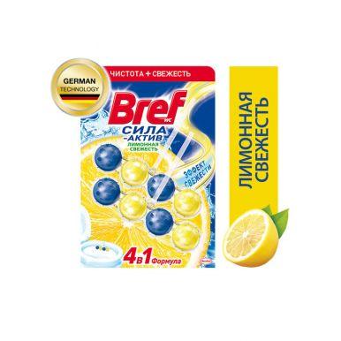 BREF СИЛА-АКТИВ Лимонная свежесть, 2х50 гр