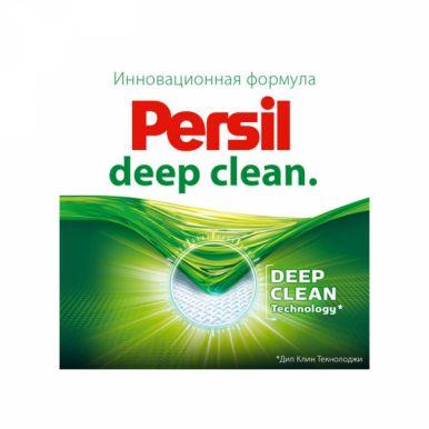 PERSIL гель для стирки Sensitive, 1300 мл