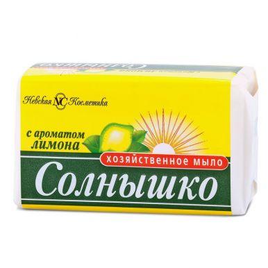 Н.К. хоз. мыло СОЛНЫШКО 140гр лимон/21969/а16385