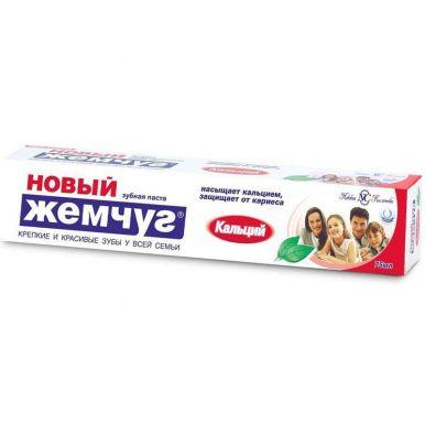 Н.К. з/паста НОВЫЙ ЖЕМЧУГ кальций 50мл/20521/а14595