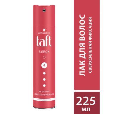 Taft Лак для укладки волос Бриллиантовый блеск, сверсильная фиксация 4, 225 мл