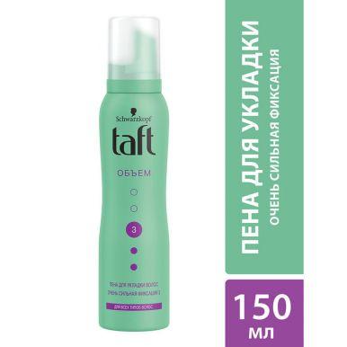 Taft Пена для укладки Объём, для всех типов волос, очень сильная фиксация 3, 150 мл