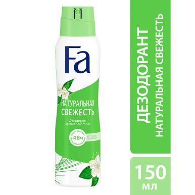 Fa Аэрозоль дезодорант-антиперспирант Натуральная свежесть, аромат белого чая, 48 ч, 150 мл