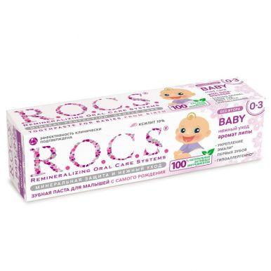ROCS Baby Зубная паста для малышей Аромат липы 45г