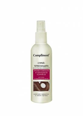 Compliment Спрей термозащита для сухих и поврежденных волос 200 мл /24 шт