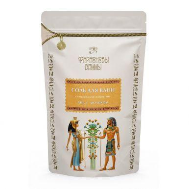 """Соль для ванн """"Фараоновы ванны"""" Мед с молоком 500г/0224"""