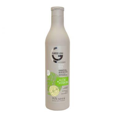 Greenini шампунь для волос Aloe & Keratin Кератиновое восстановление, 500 мл