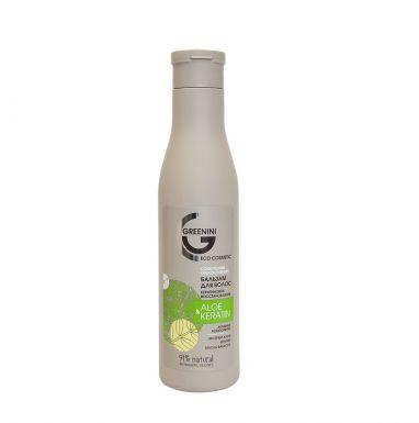 Greenini бальзам для волос Aloe & Keratin Кератиновое восстановление, 250 мл