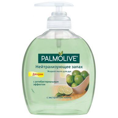 PALMOLIVE мыло жидкое 300 мл Нейтрализующее запах, артикул: IT04680A/FTR22414