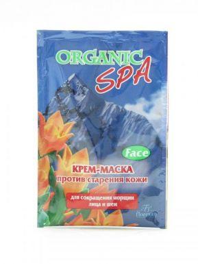 Organic Spa крем-маска Против старения кожи для сокращения морщин, 15 мл