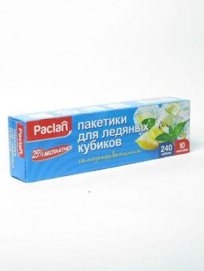 PACLAN пакеты д/ледяных кубиков 10 шт в коробке 16335/3