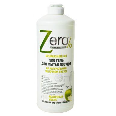 Zero гель для мытья посуды на натуральном яблочном уксусе, 500 мл