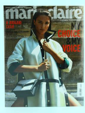 Журнал MARIE CLAIRE