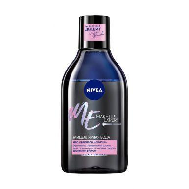 NIVEA-VISAGE MAKE-UP EXPERT Мицеллярная вода для стойкого макияжа 400мл/ 88514