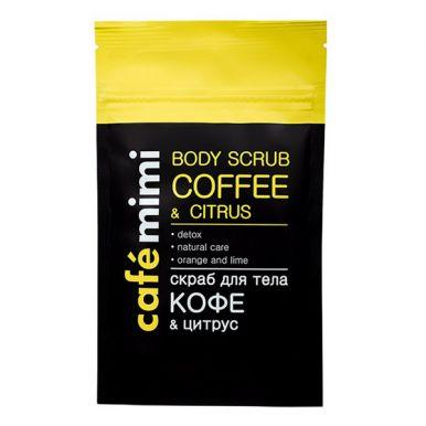 Cafe Mimi скраб для тела кофе & цитрус, 150 г