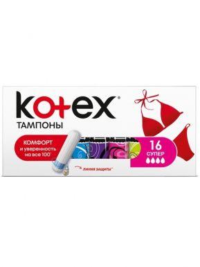 KOTEX тампоны SUPER 16шт