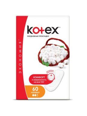 KOTEX ежедневные прокладки NORMAL 50+10 мягкие и впитывающие__