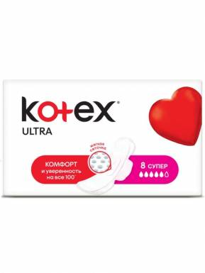 Kotex прокладки Ultra SUPER DRY&SOFT, 8 шт