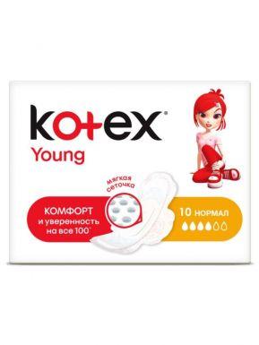 Kotex Young прокладки Normal, 10 шт