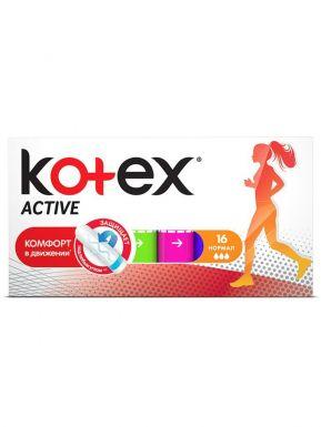 KOTEX тампоны ACTIVE Normal 16 шт.