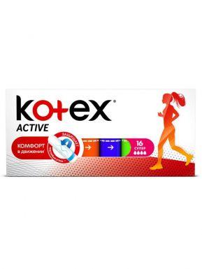KOTEX тампоны ACTIVE  Super 16 шт.