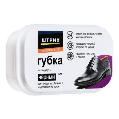 Штрих экспресс губка для обуви, стандарт, черная, мгновенный блеск, артикул: 91050211