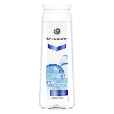 ЧЁРНЫЙ ЖЕМЧУГ Мицеллярная вода д/снятия макияжа д/глаз и губ 250мл