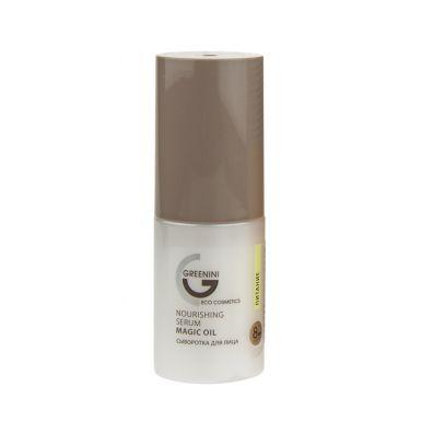 GREENINI Magic Oil  Сыворотка-актив питательная 30мл Y8