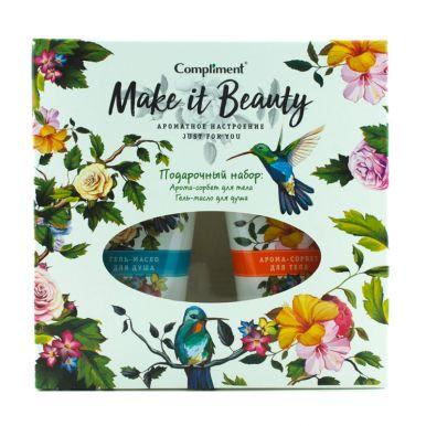 Compliment Подарочный набор Make it Beauty   (арома сорбет для тела 150мл + гель-масло для душа 150м