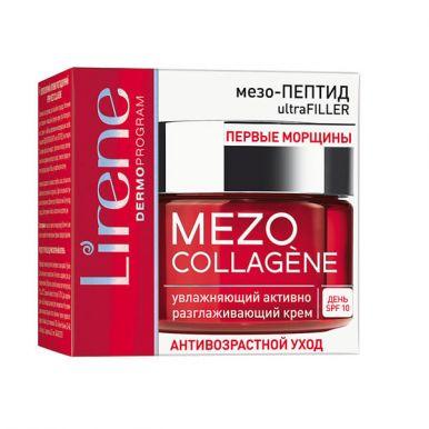 Lirene Mezo Collagene Крем д/лица Увлажняющий активно разглаживающий крем SPF10, 50мл