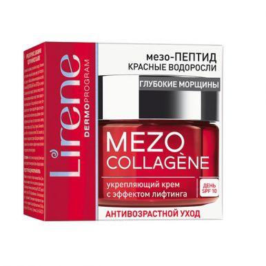 Lirene Mezo Collagene Крем д/лица Укрепляющий с эффектом лифтинга SPF10, 50мл