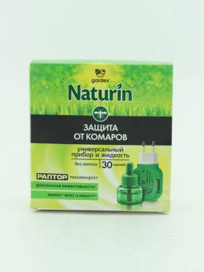 Gardex Naturin Комплект: прибор универсальный + жидкость от комаров без запаха, 30 ночей (24)