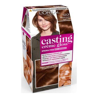 CASTING Crem Gloss краска №603 Молочн.шоколад