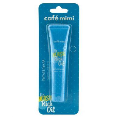 Cafe Mimi Питательная маска для губ, 15 мл