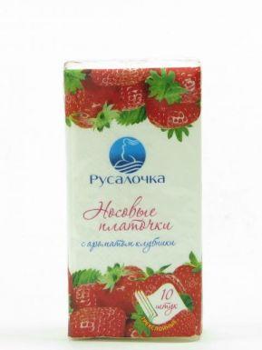 Русалочка носовые платочки 3-х слойные с ароматом Клубники, 10 шт