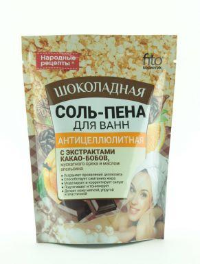 Народные рецепты Соль-пена для ванн антицеллюлитная шоколадная 200г