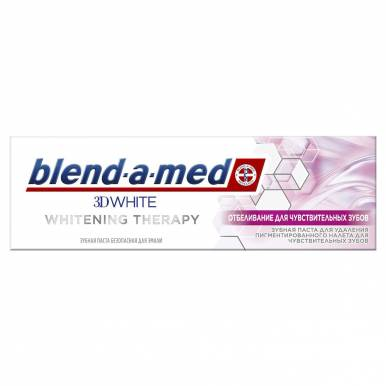 BLEND_A_MED Зубная паста 3D White Whitening Therapy Отбеливание для чувствительных зубов 75мл