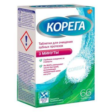 COREGA Таблетки д/очищ.зуб.протезов 3 минуты (66шт)