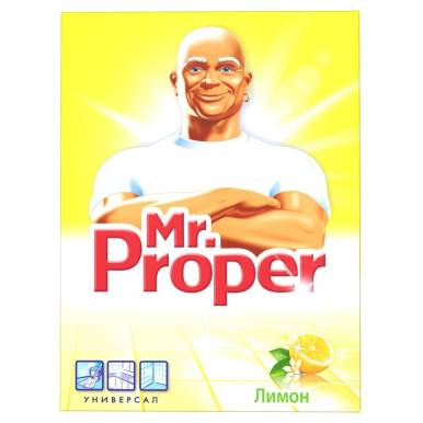 MR. PROPER Чистящий порошок 400г Лимон (228/944/749)