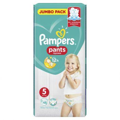 PAMPERS Подгузники-трусики Junior 48шт (12-18 кг) Джамбо Упаковка