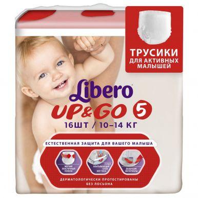 LIBERO подгузники для детей Up&Go 10-14кг MAXI PLUS 16шт.__